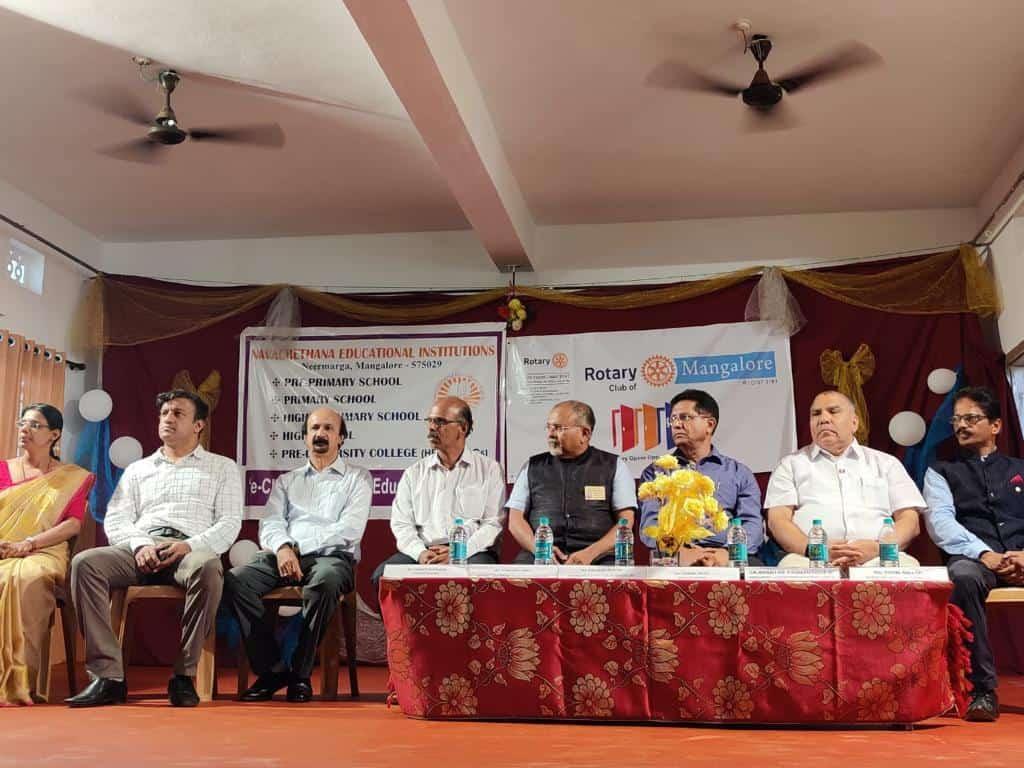 Navachethana Project - e-Class Room, a digital education platform
